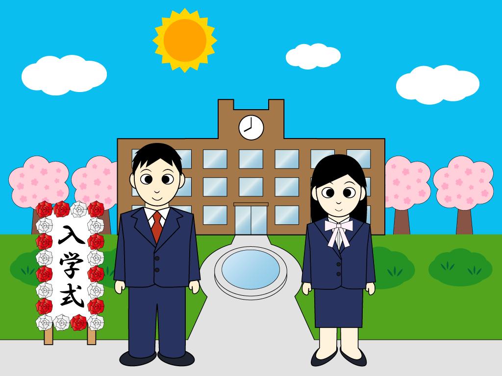大学(入学式)の無料イラスト フリー素材集 - カフィネット