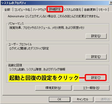 How To Debug Windows 7 Dump Files: full version free ...