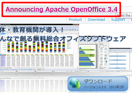 Announcing Apache OpenOffice 3.4