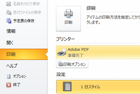 print hyperlinks from outlook pdf