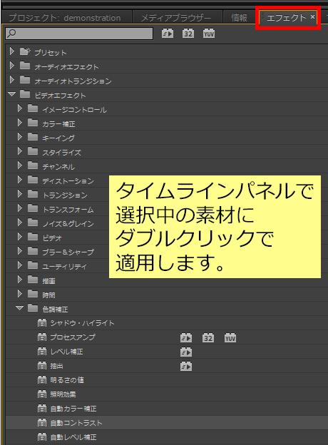 無料ソフトで動画にエフェクトを追加する方法 - …