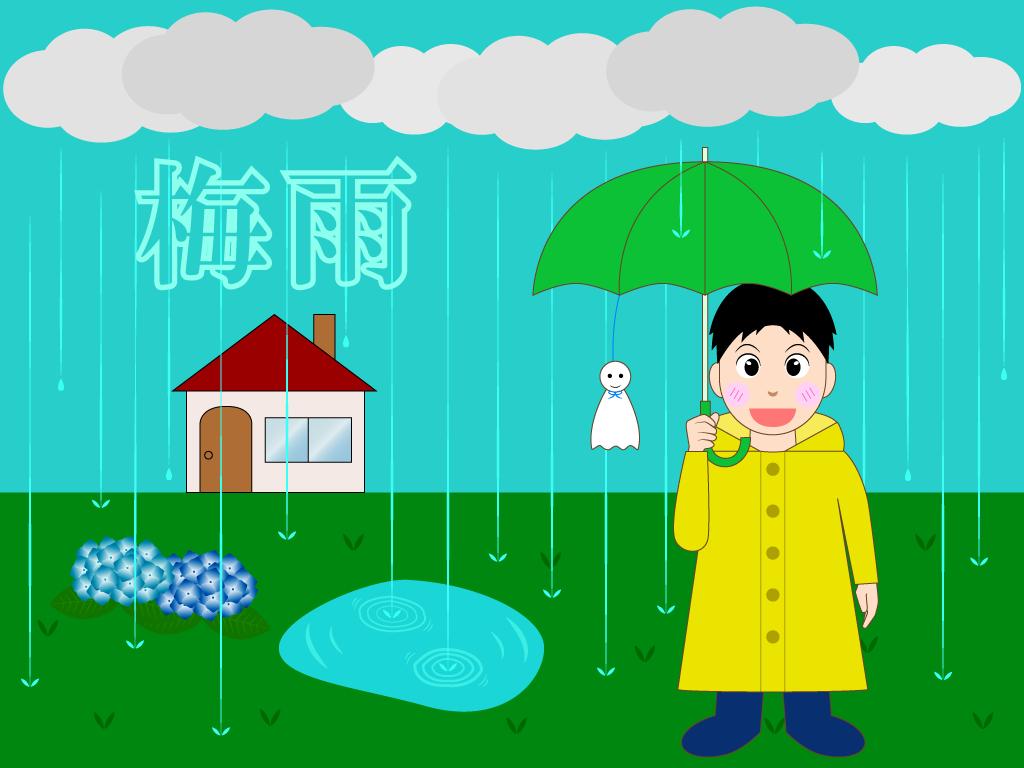 梅雨の無料イラスト フリー素材集 - カフィネット