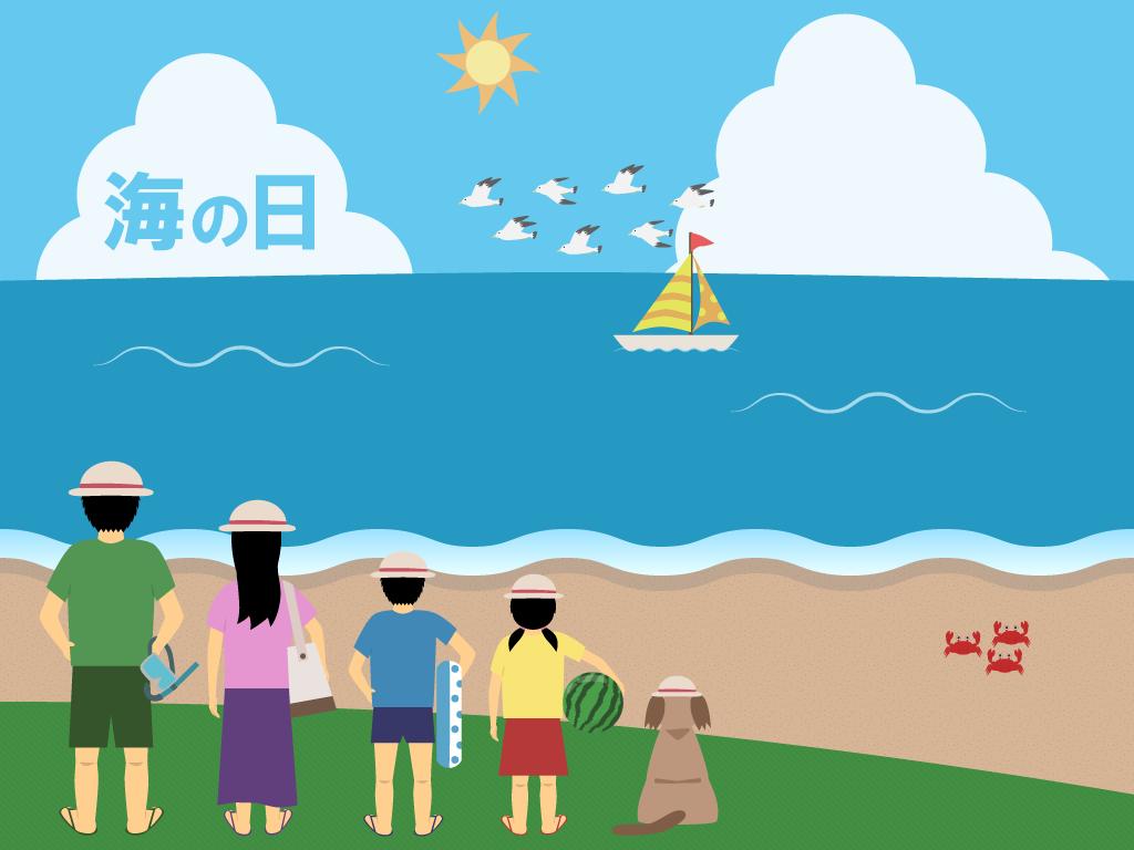海の日の無料イラスト フリー素材集 - カフィネット